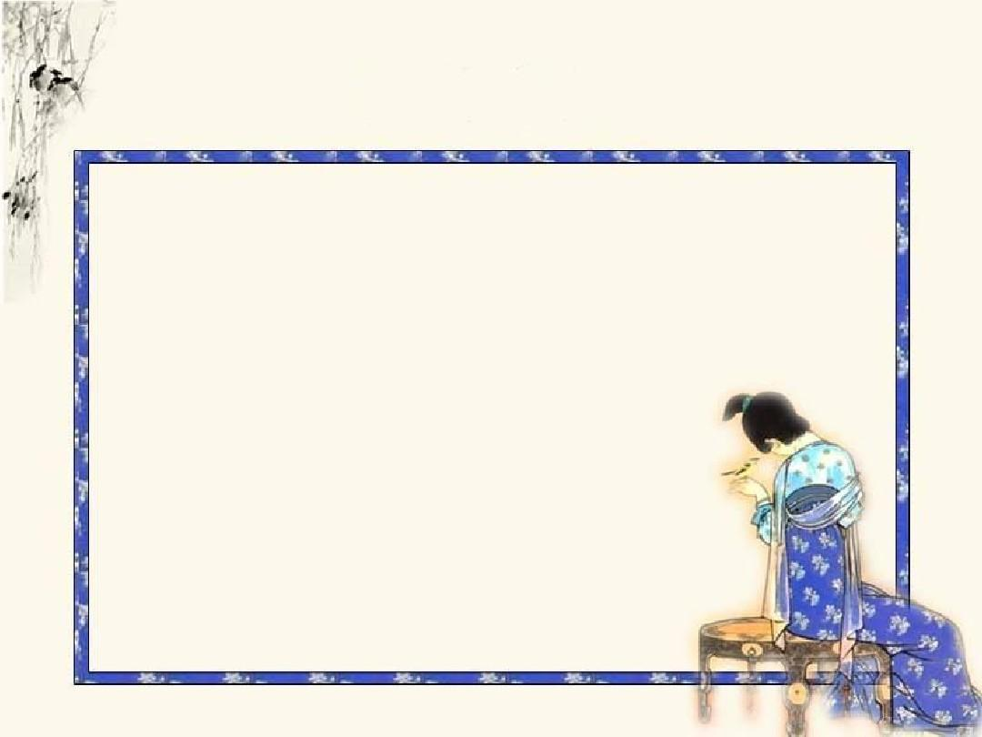 小说背景图_中国风背景图——人物ppt
