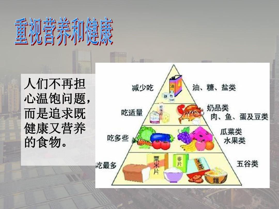 从深圳衣食住行用等方面介绍深圳改革开放30年来的经济变化