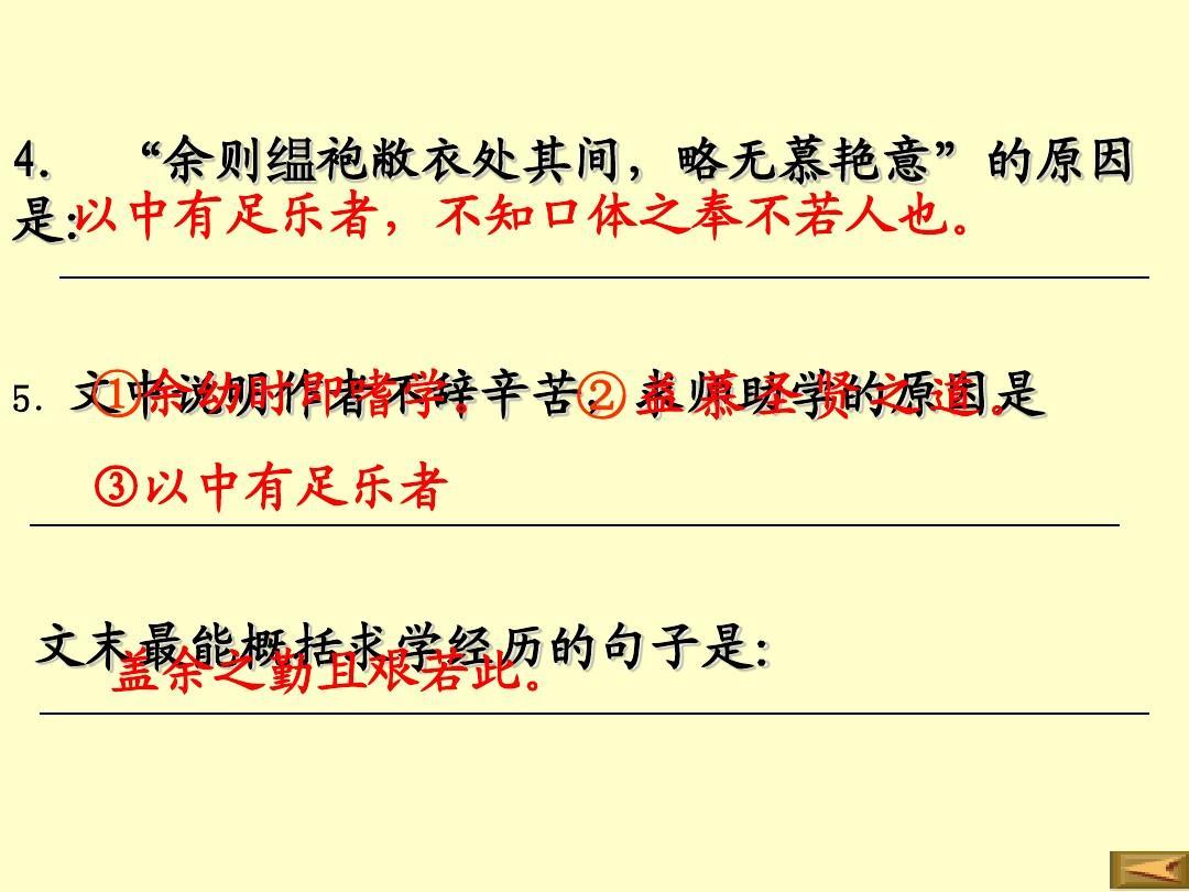語文教育作文【年級版】八下冊初中人教期末復習:古詩文積累默寫語文對錯與初中圖片