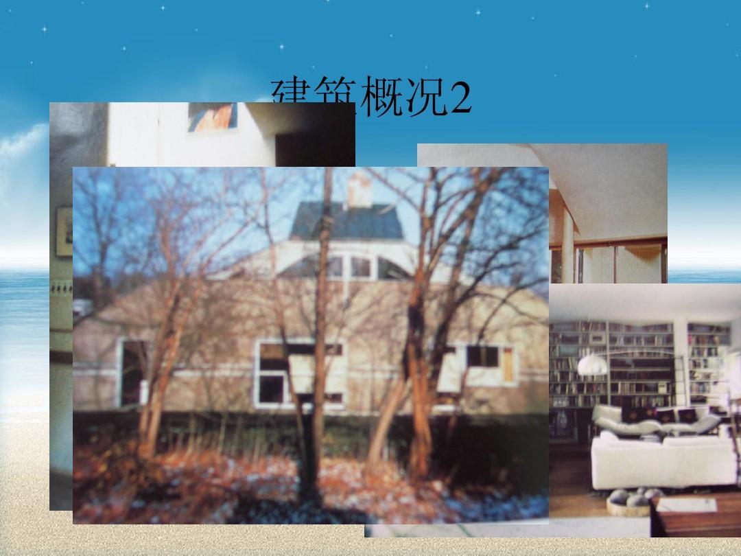 当前第5页) 你可能喜欢 单元式住宅楼设计 老年人住宅设计 文丘里母亲图片