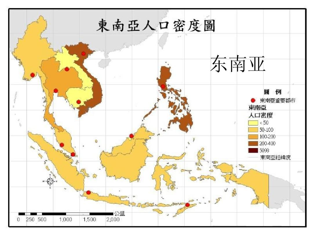 东南亚国家_东南亚