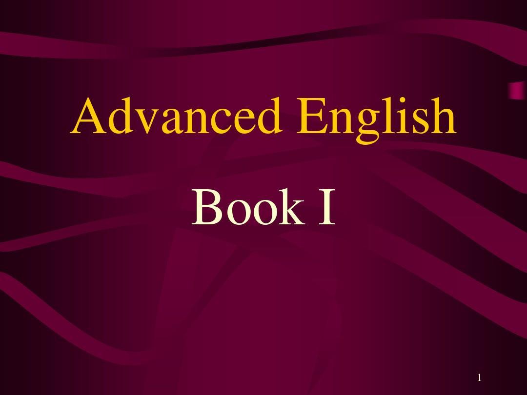 高级英语 课件和课后答案 修定版 第一册上