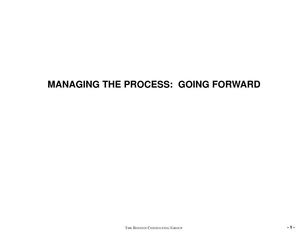 项目经理�y.i_某著名咨询公司项目经理培训资料ippt