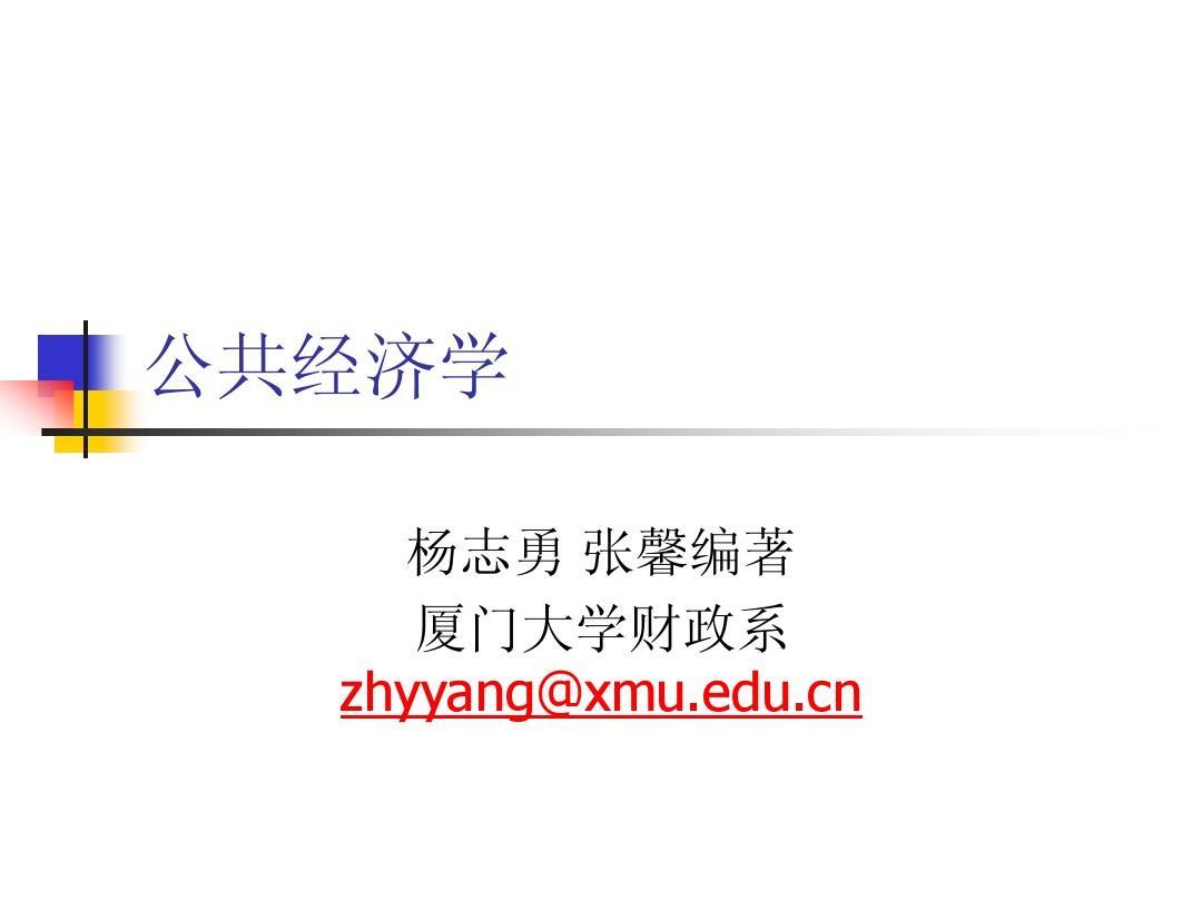 http://www.51wendang.com/pic/24c3e18321daf40cdfa8954a/2-1038-jpg_6_0_______-736-0-0-736.jpg_mianfeiwendang.com