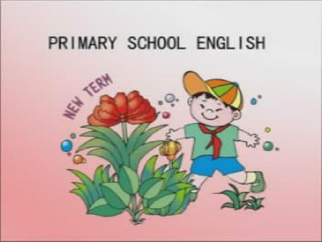 窃读记说课稿_科普版小学英语五年级说课稿-