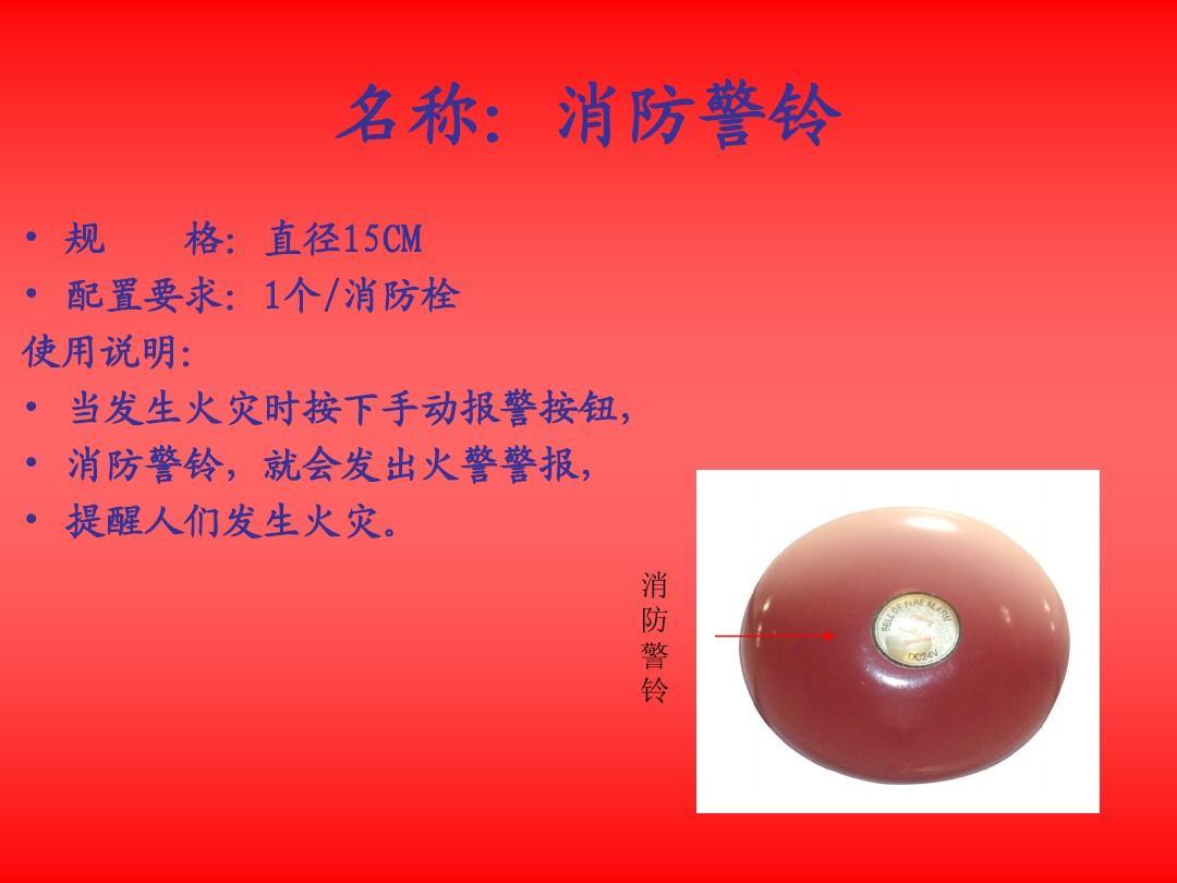 飘逸杯内胆结构图