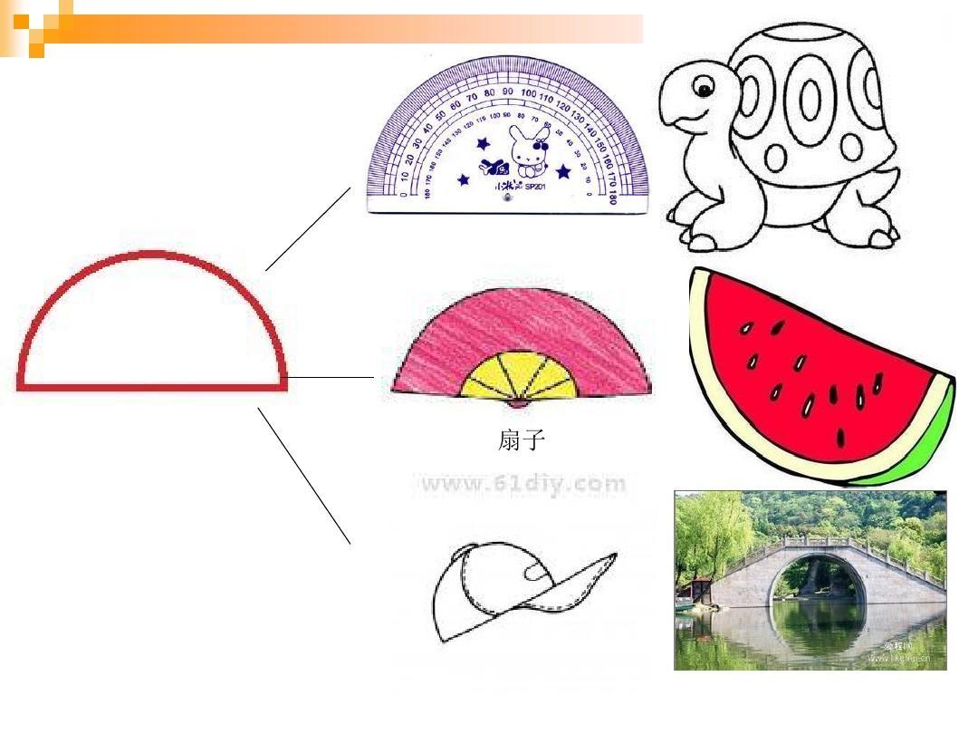 图形创意设计2ppt_word文档在线阅读与下载图片