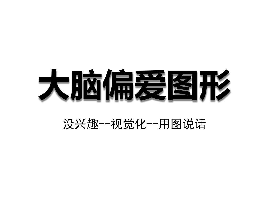 01-有效教案的pptv教案(理念)雨天社会关于教学小班图片