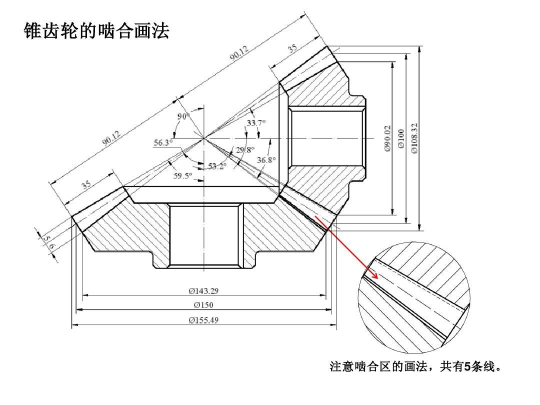 当前第18页) 你可能喜欢 齿轮测量 机械制图零件图 proe齿轮画法 机械图片