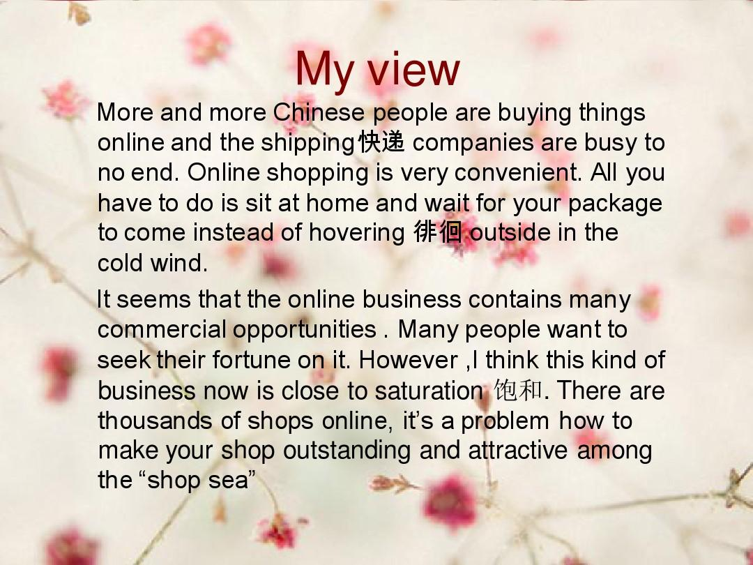 shop glasses online  shopping_onlineppt