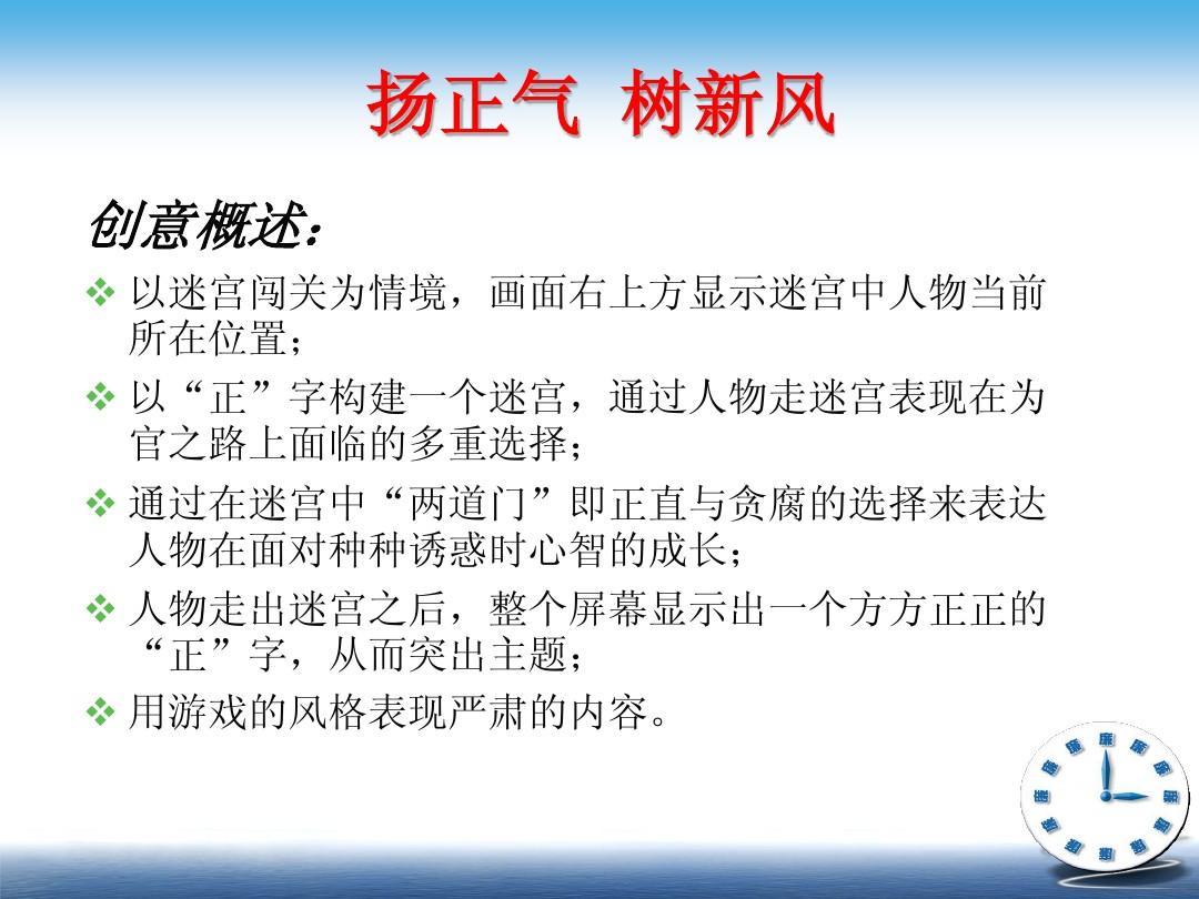 人文社科 广告/传媒图片