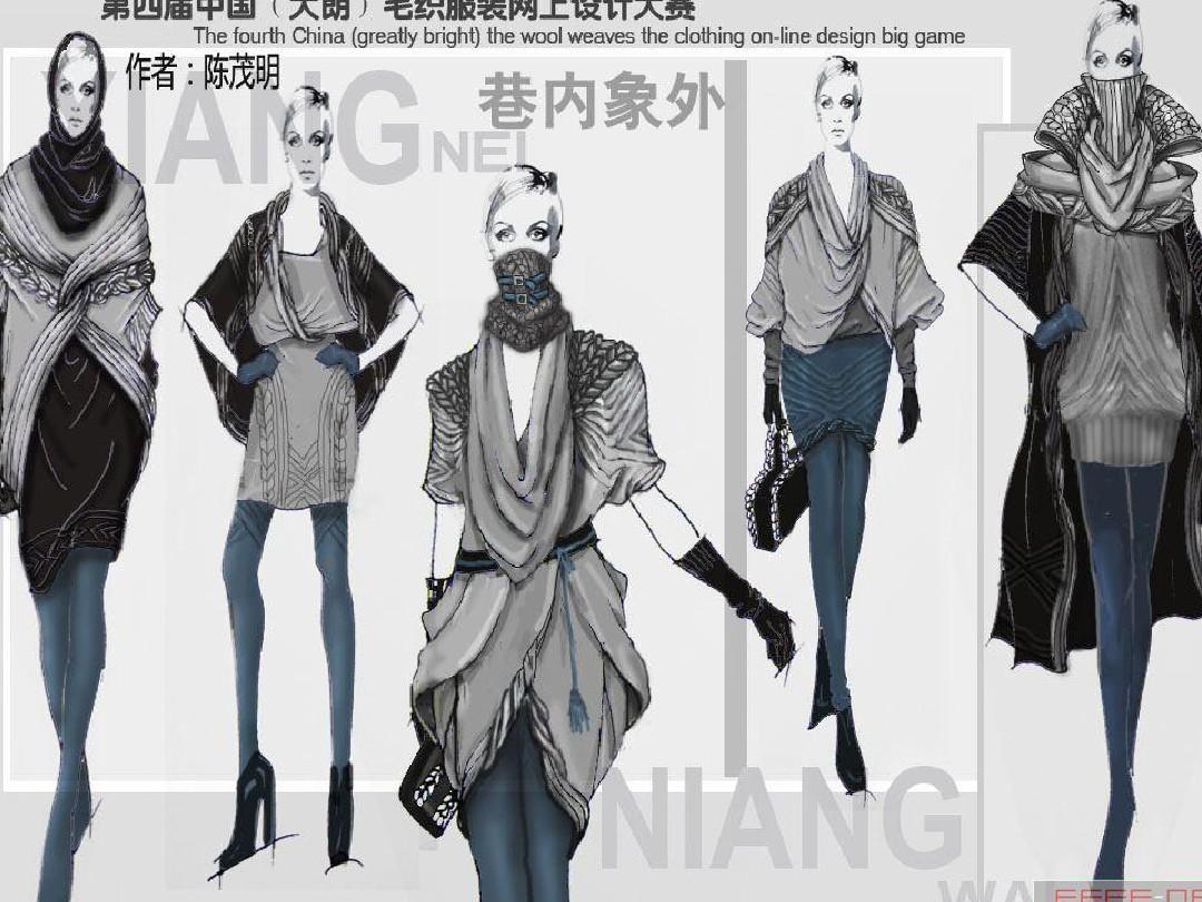 无忧文档 所有分类 人文社科 设计/艺术 服装形式美法则—— 统一与变图片
