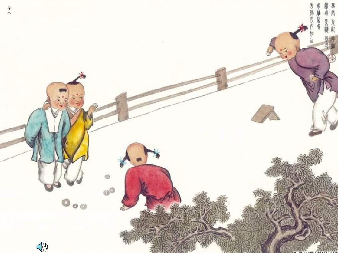 崖头城区一初中2013年第6单元第4课第4节_《年级河南荣成划片初中图片