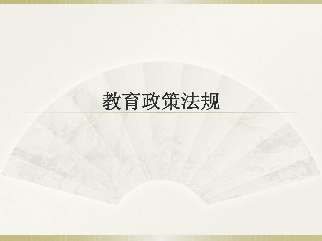 九乐棋牌网址营制绿色金融生态境遇