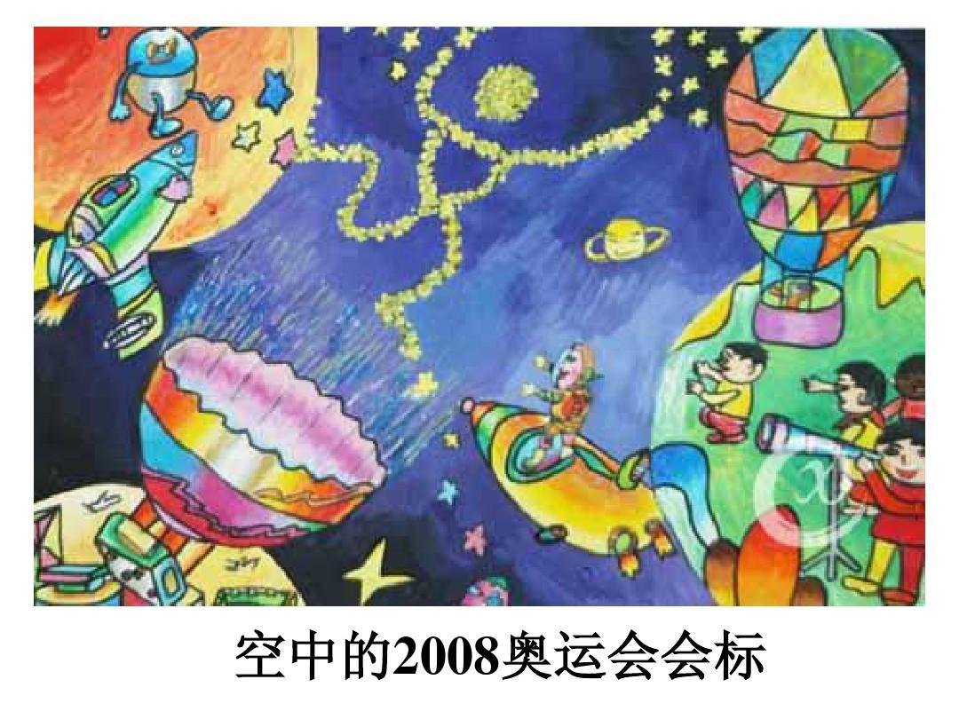 撕纸添画 儿童版画 手工制作 中国传统文化 五伦八德 幼儿园大班科学图片
