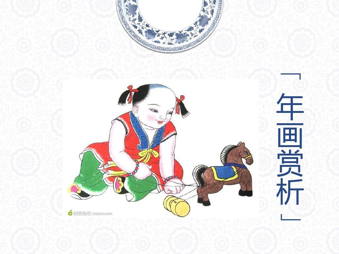 北 宋年间,每逢过年过节,特别是过春节家家.图片