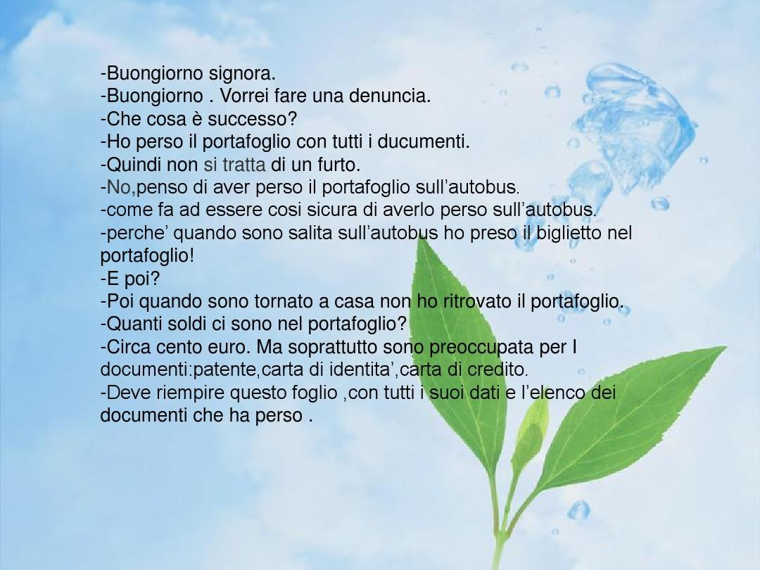 国际米兰队歌的意大利语歌词和中文翻译
