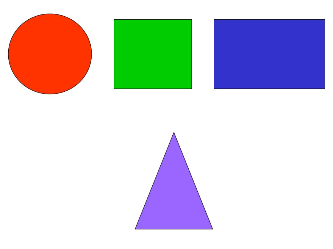 幼儿园小班数学《有趣的图形》ppt课件图片