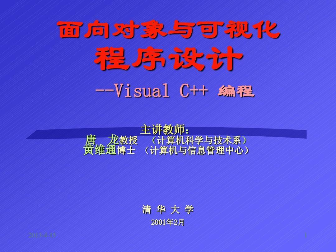 vc_1_02