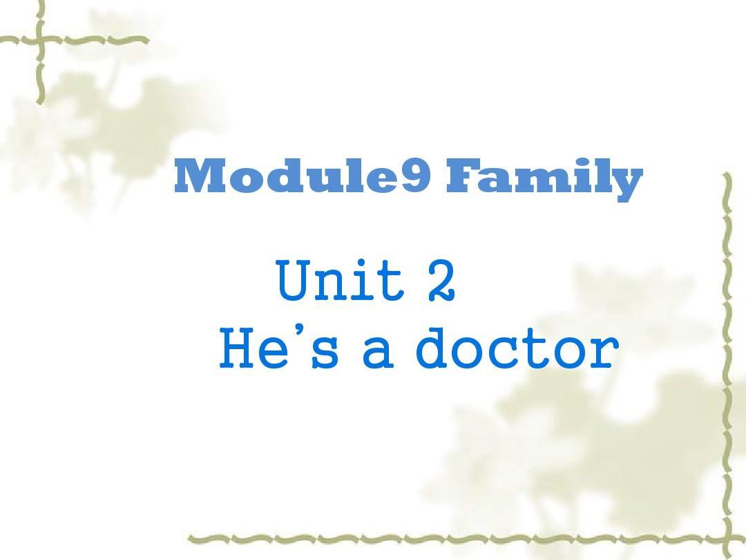 新年级小学英语第五册module9标准备课教案及上册-module9unit2ppt人美版教案一集体美术课件免费下载图片