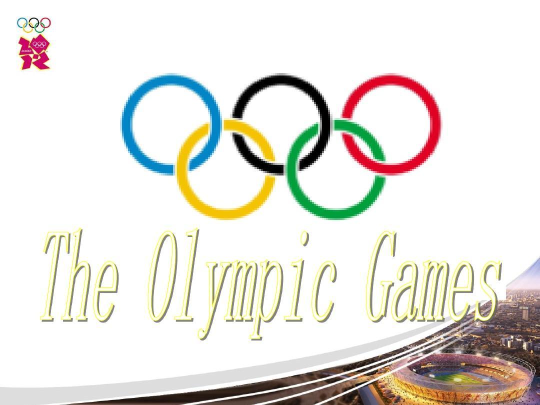 奥运会简介ppt_word文档在线阅读与下载图片