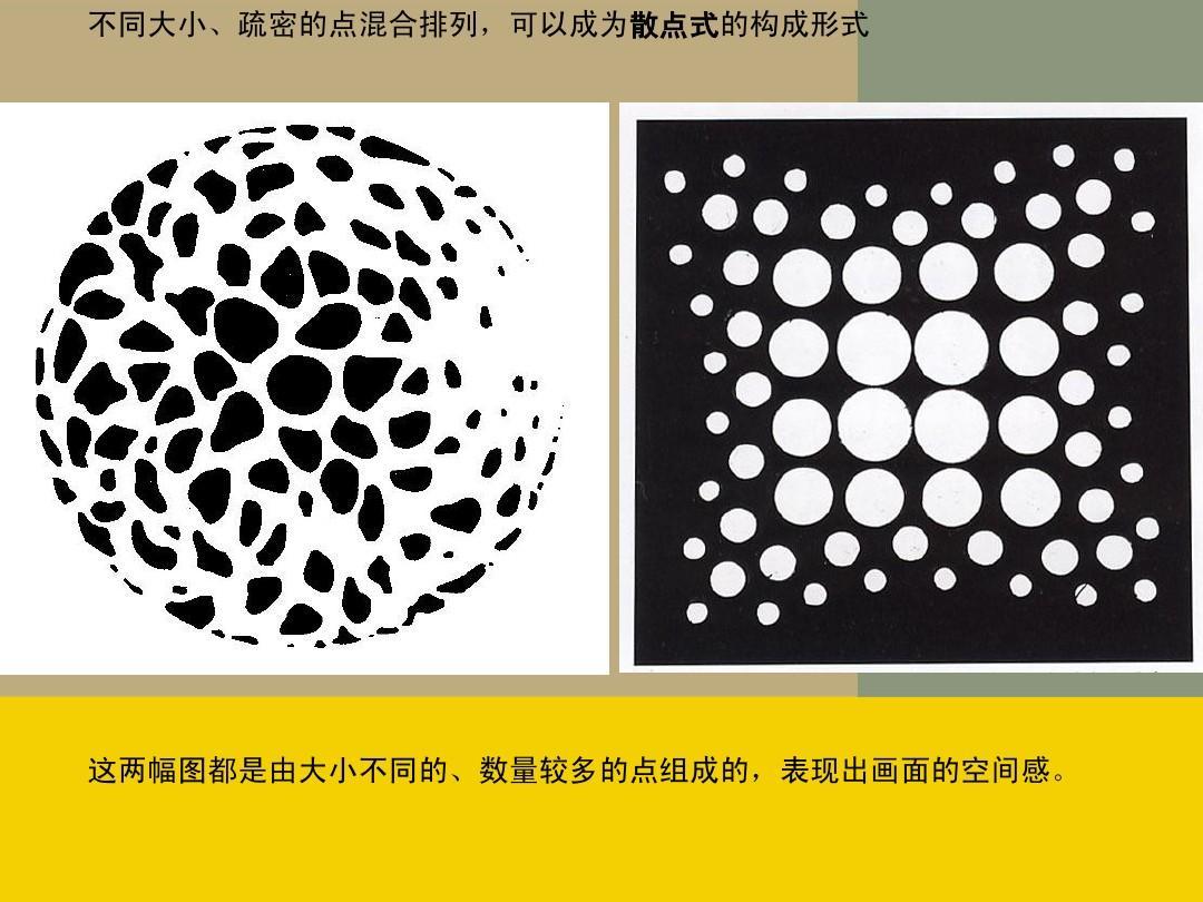 (共62页,当前第18页) 你可能喜欢 黑白装饰画 装饰图案的应用 创意图片