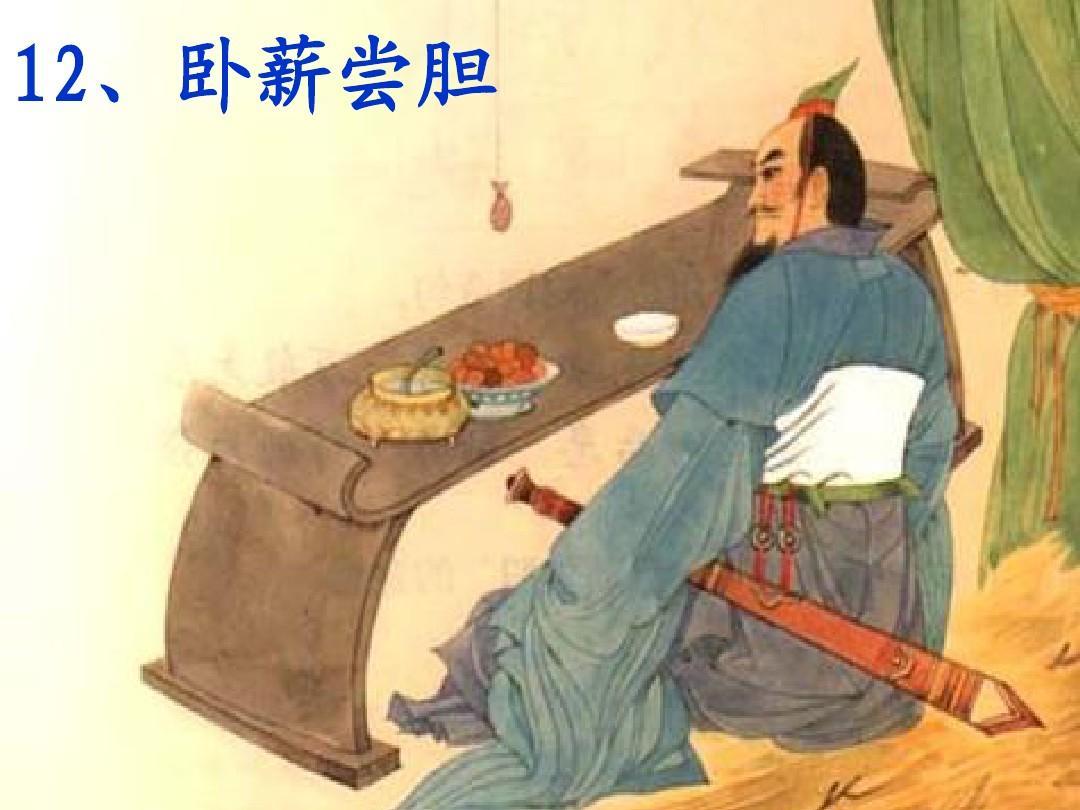 新浪直击上海上港3-2江苏苏宁_高清图集_新浪网
