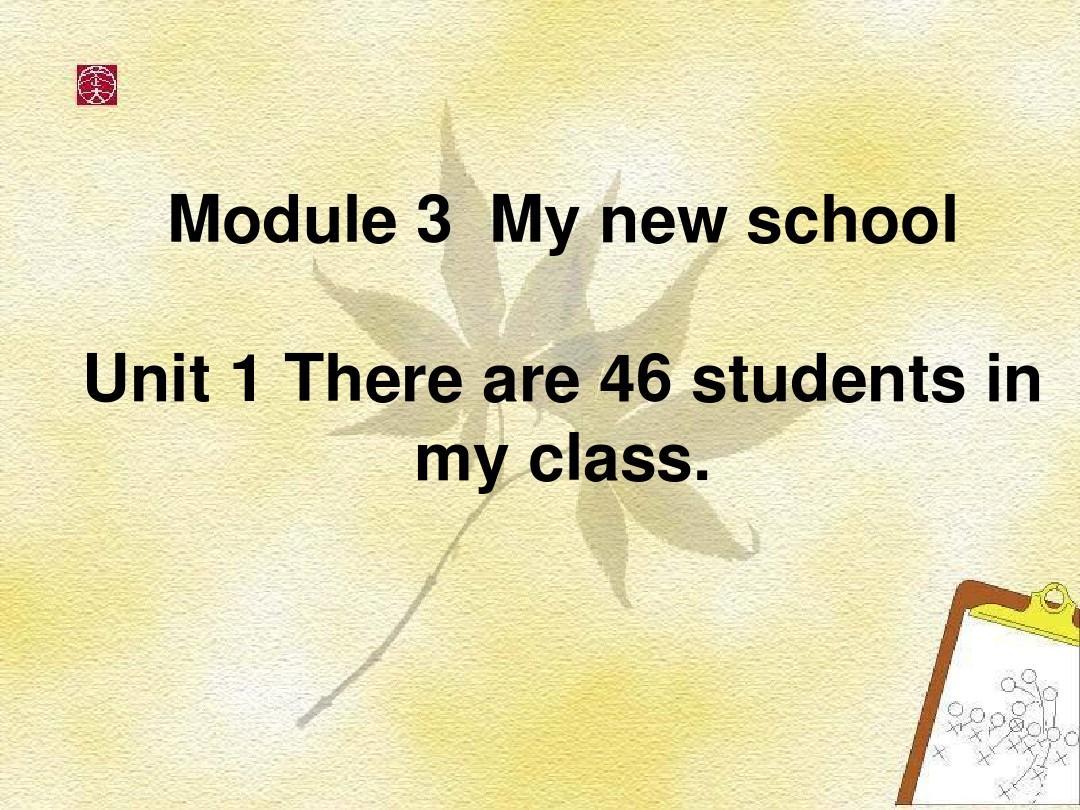 最新外研版七上册英语年级Module3unit1公开望庐山瀑布教案大班图片
