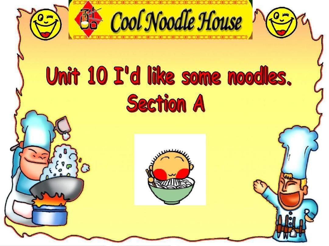 新目标英语七年级下册_Unit_10_I'd_like_some_noodles_Section_APPT