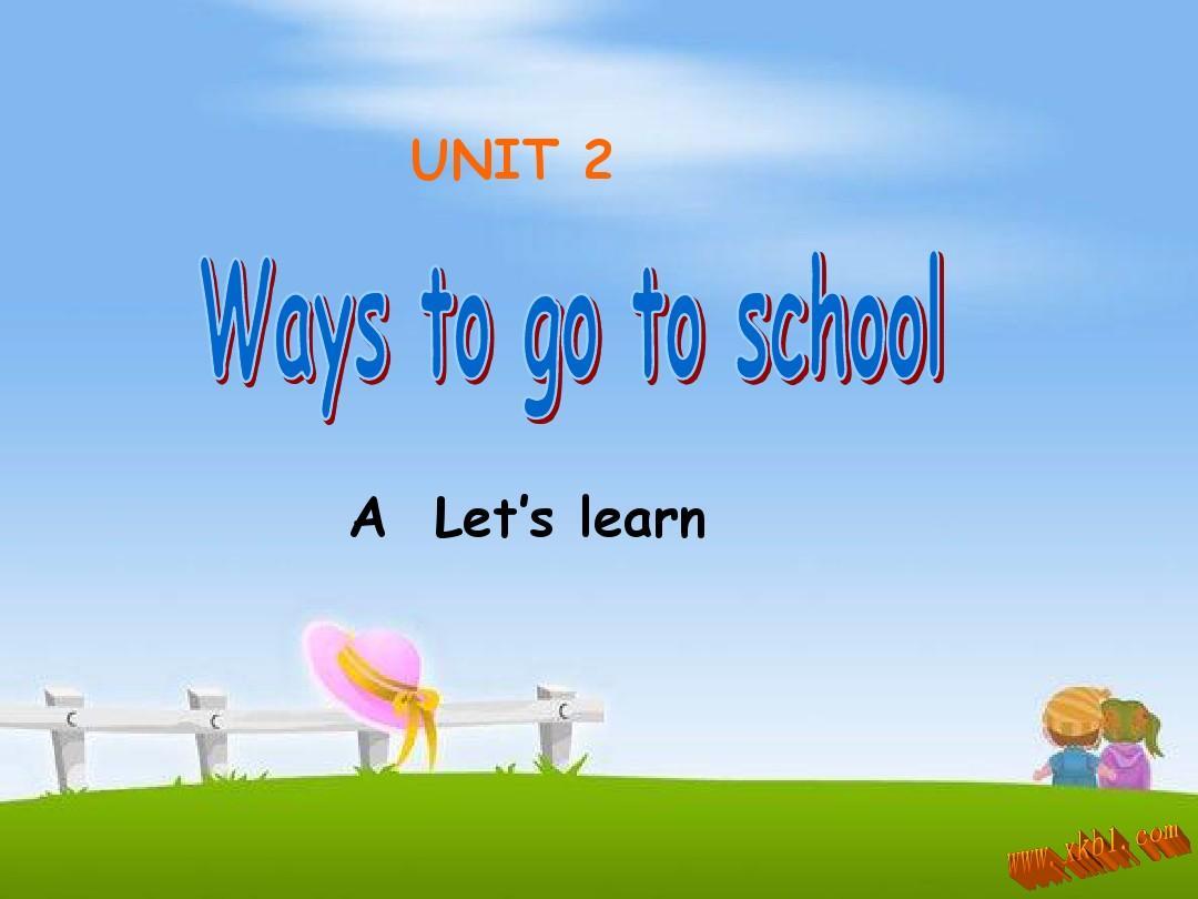 2014新版pep小学英语六年级上册unit 2 ways to go to school第一、二课时