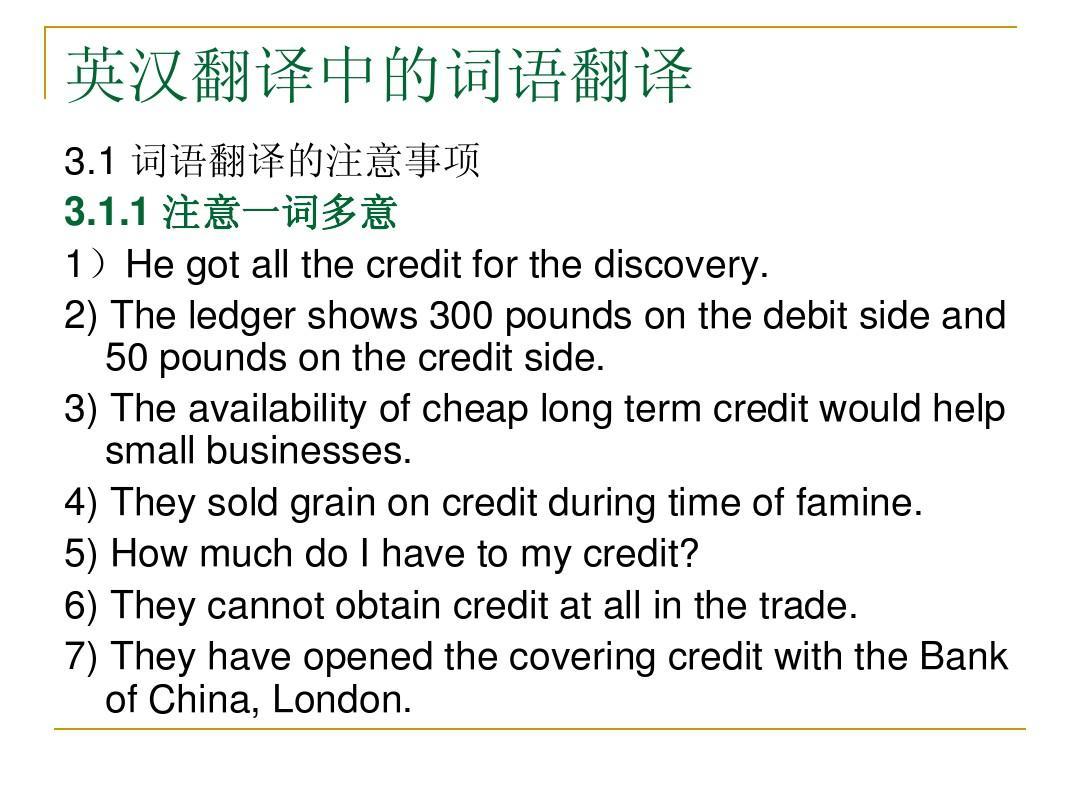 好朋友翻译英文怎么说_说秦王书十上而说不行翻译_和朋友相处好 英文