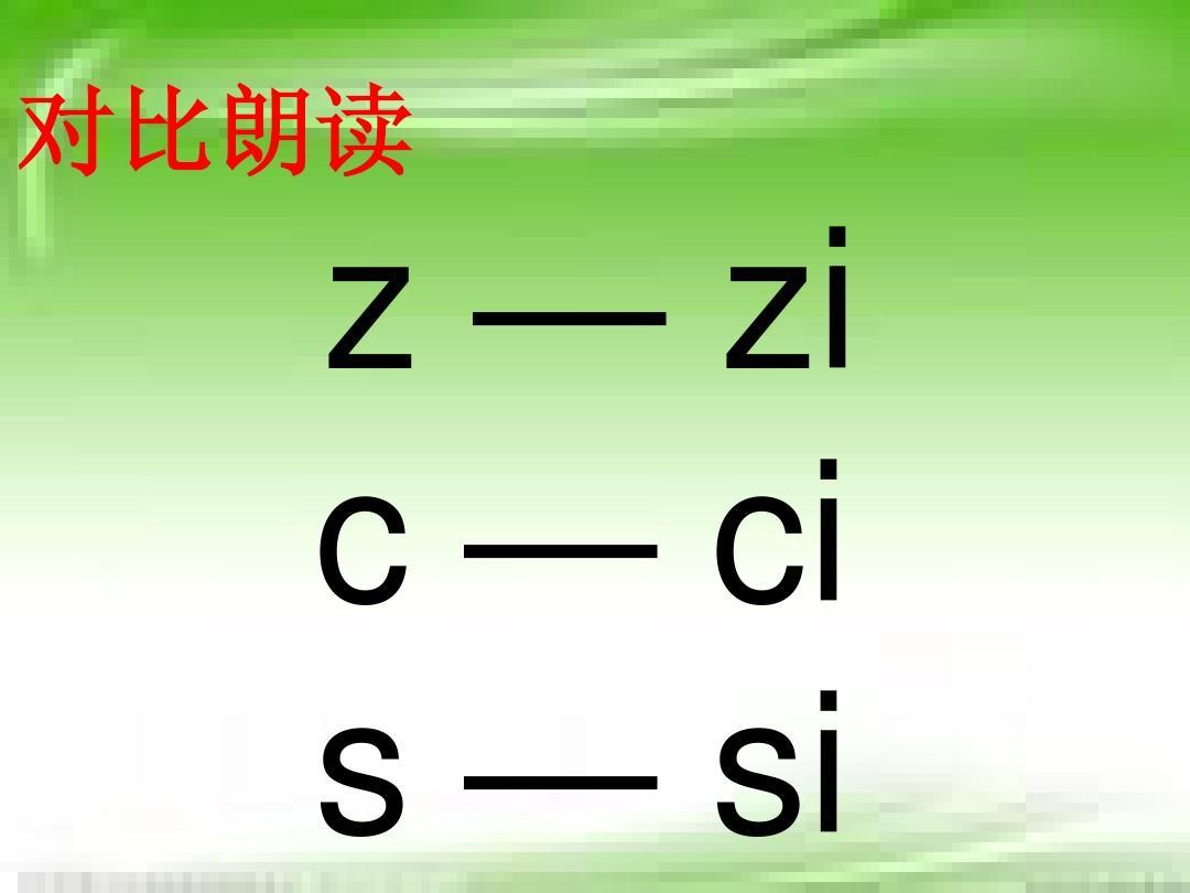 一股脓粹l!:-�[����Zi�[�z�_z — zi c — ci s — si