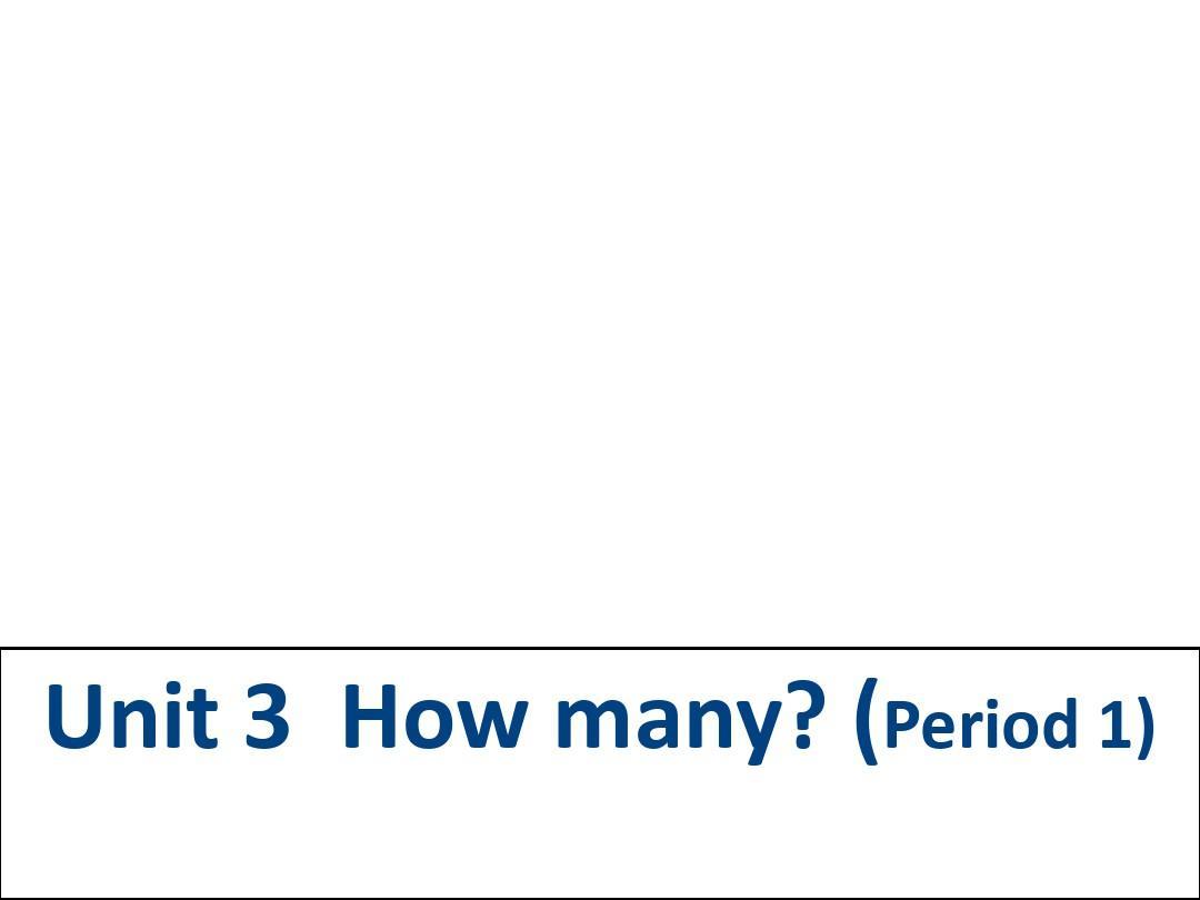 四年级上册英语课件-《Unit 3 How many》|译林版(三起) (共25张PPT)