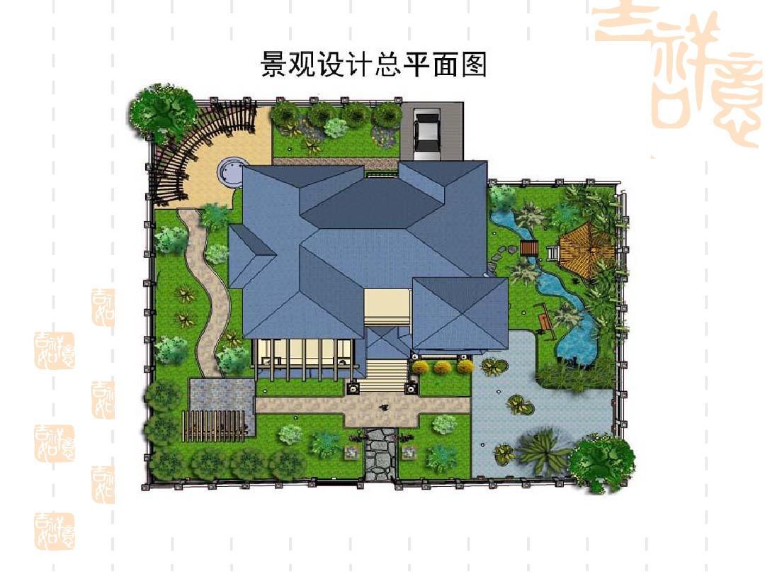 私家别墅庭院景观设计ppt图片
