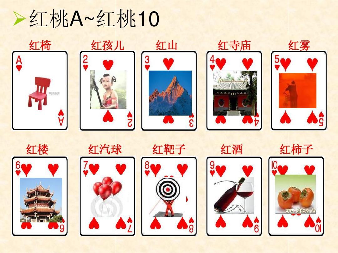 扑克牌有几种玩法_扑克牌一共有多少种玩法-