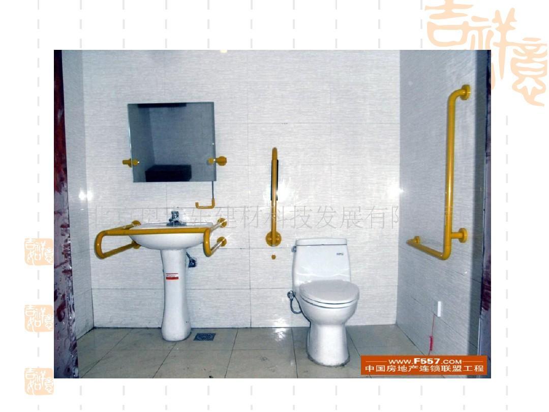 不障碍设备设计(1)ppt图片