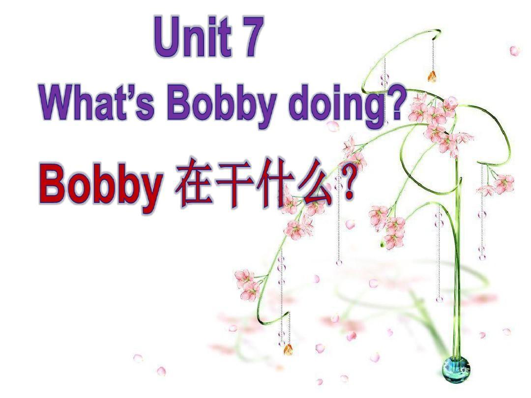剑桥少儿英语预备级B what's bobby doing?