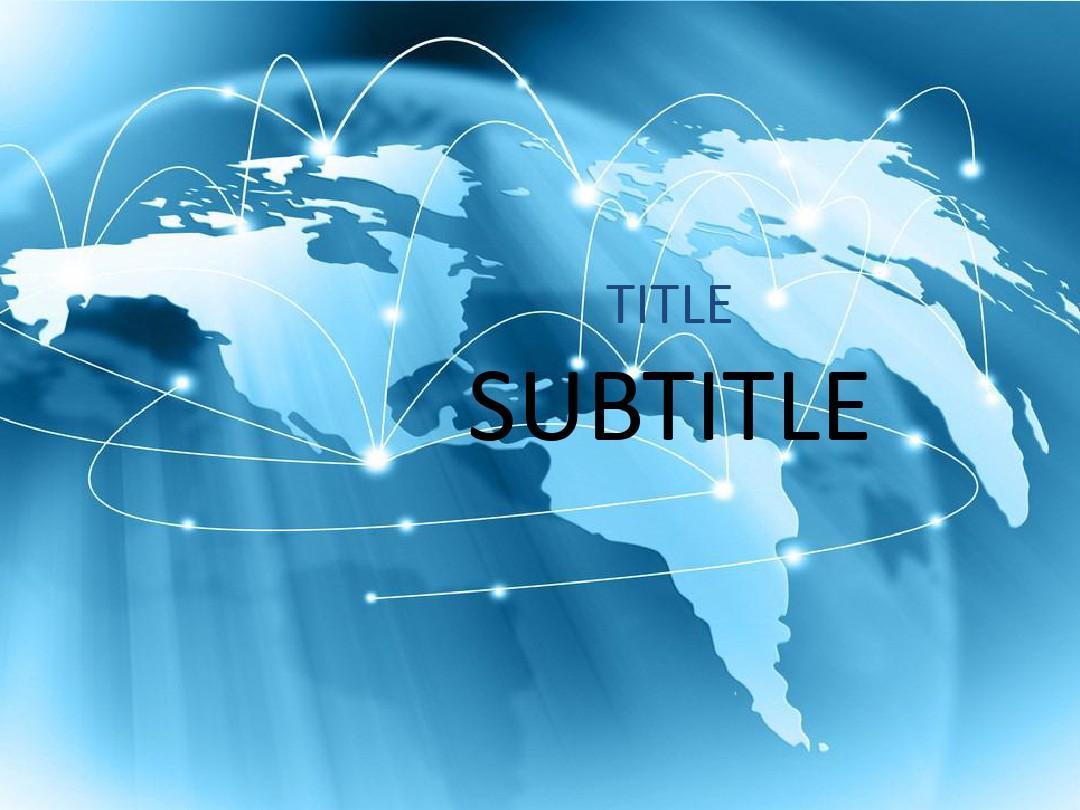 ppt经典模板——蓝色简约大气世界地图背景商务或图片