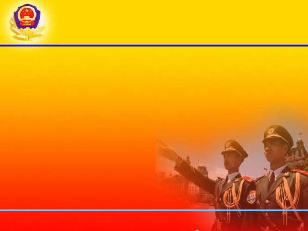 手工法制教育省一等奖部队ppt教案课件优秀课幼儿图片