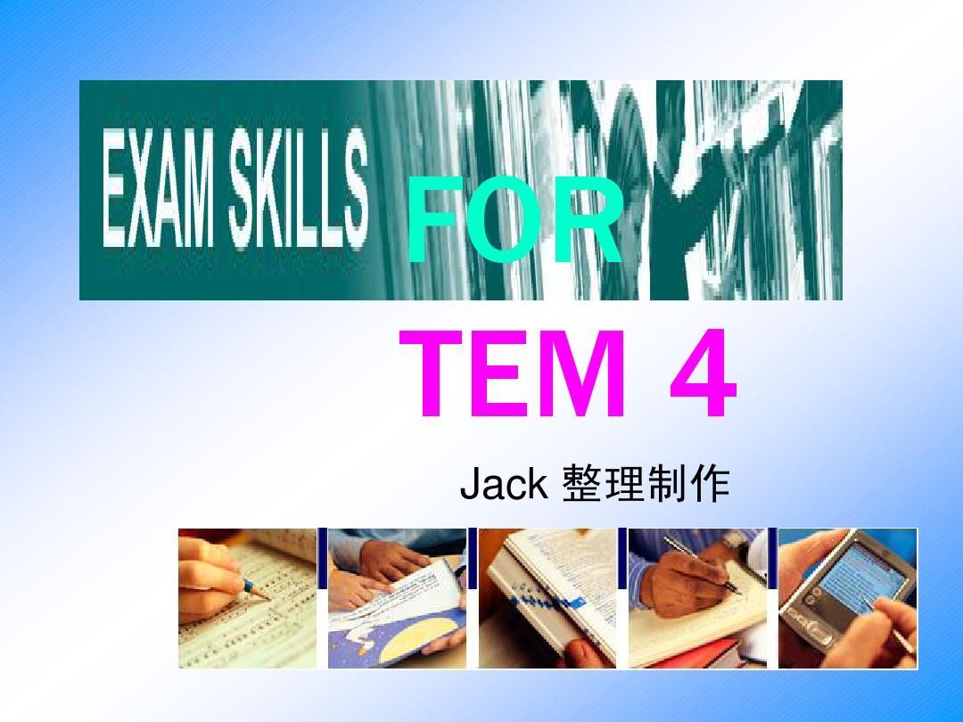 想学一门外语_如何备考英语专业四级 英语专业四级刷题软件-英语培训