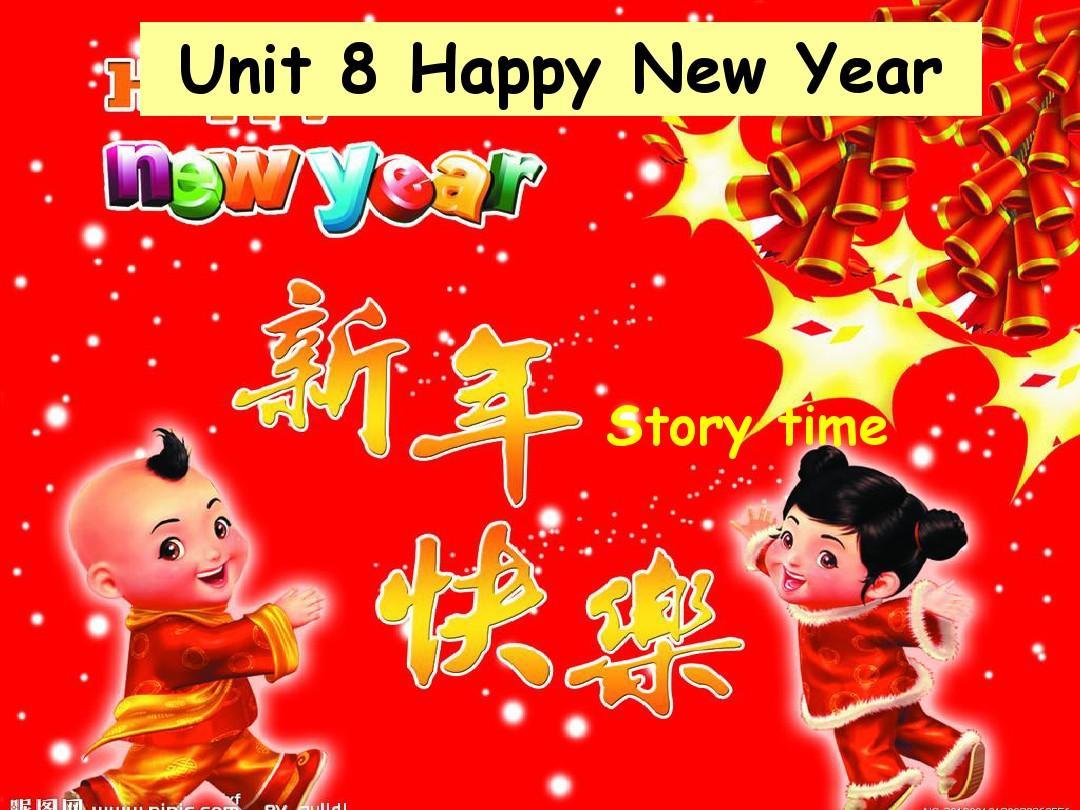 译林版小学英语三年级上册Happy New Year(Story time)课件