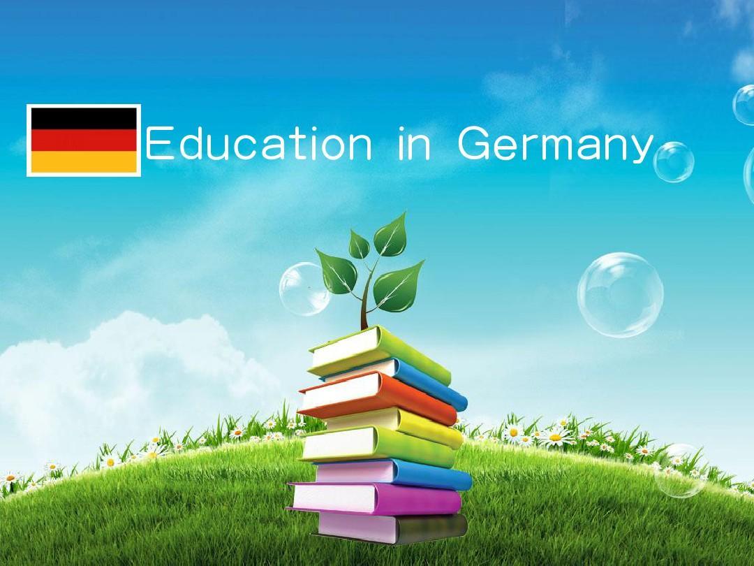 德国教育体系英文ppt