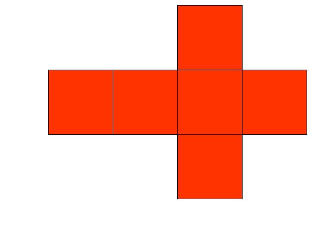 正方体的平面展开图图片