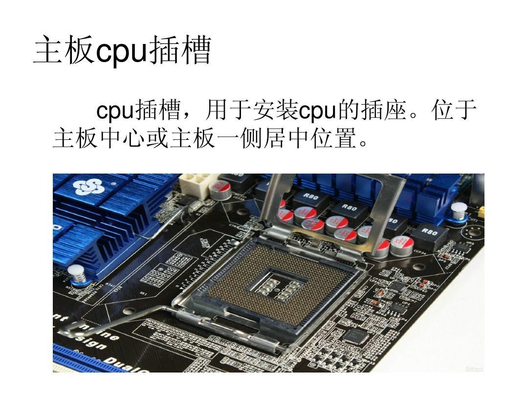 映泰主板什么型號支持雙核cpu_主板 型號 cpu_主板與cpu型號