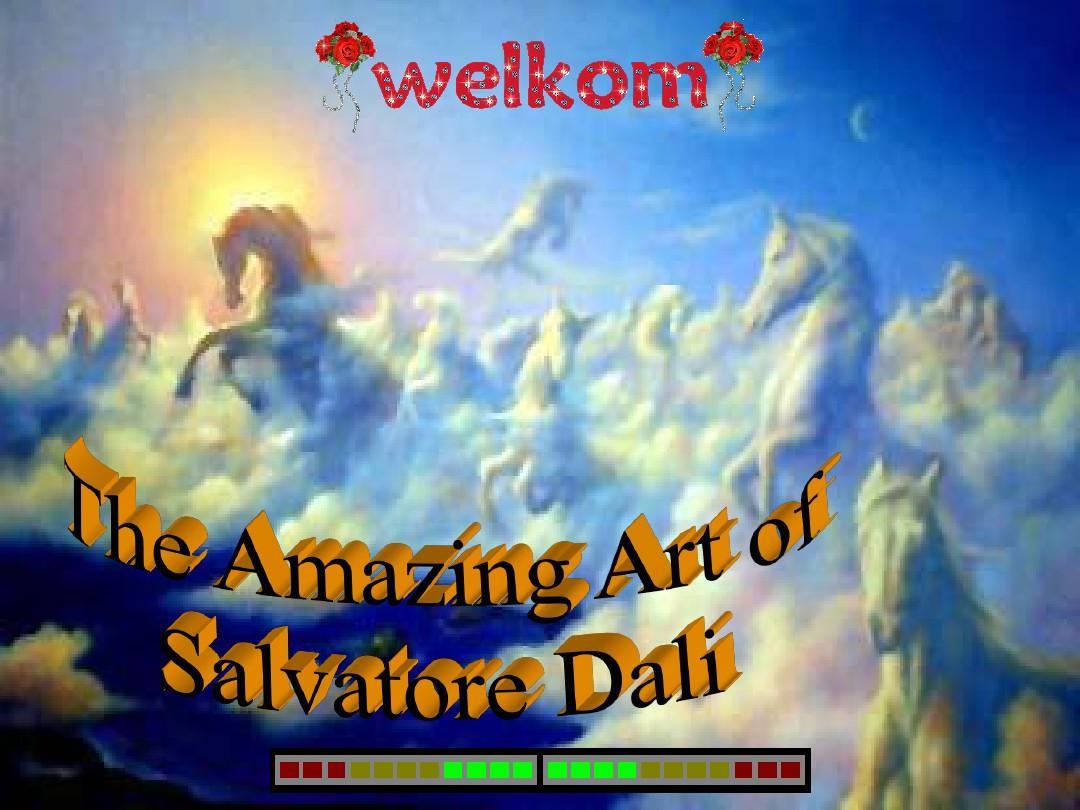 萨尔瓦多·达利(Salvador Dali)超现实主义绘画大师