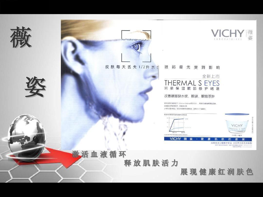 广告公司简介文案_日本广告经典文案_化妆品广告文案