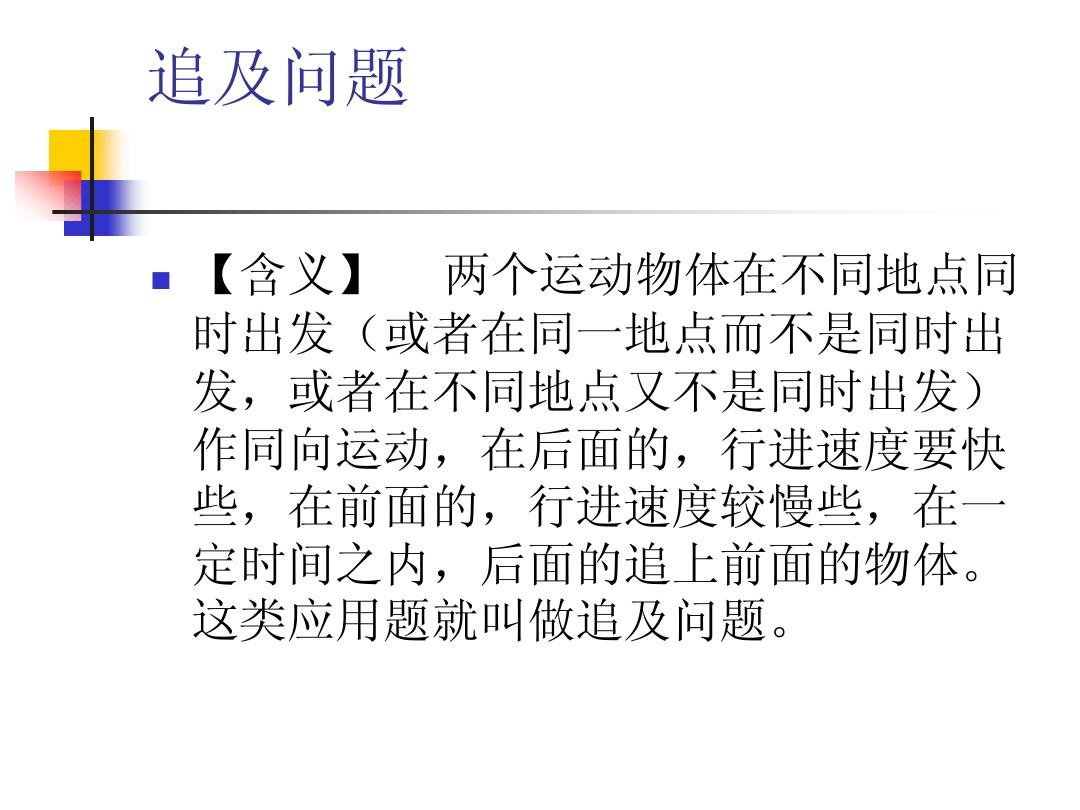 Shen Ueabssaen together with  on 25752581