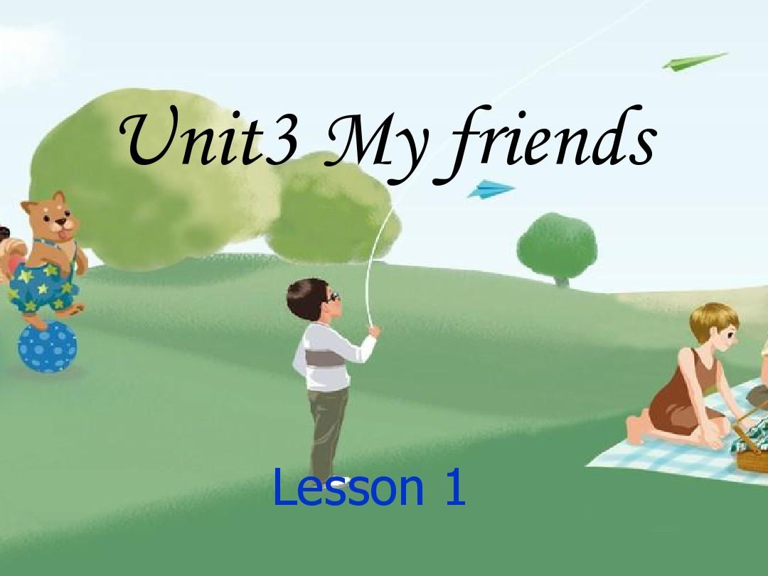 Unit3第1课时教学课件