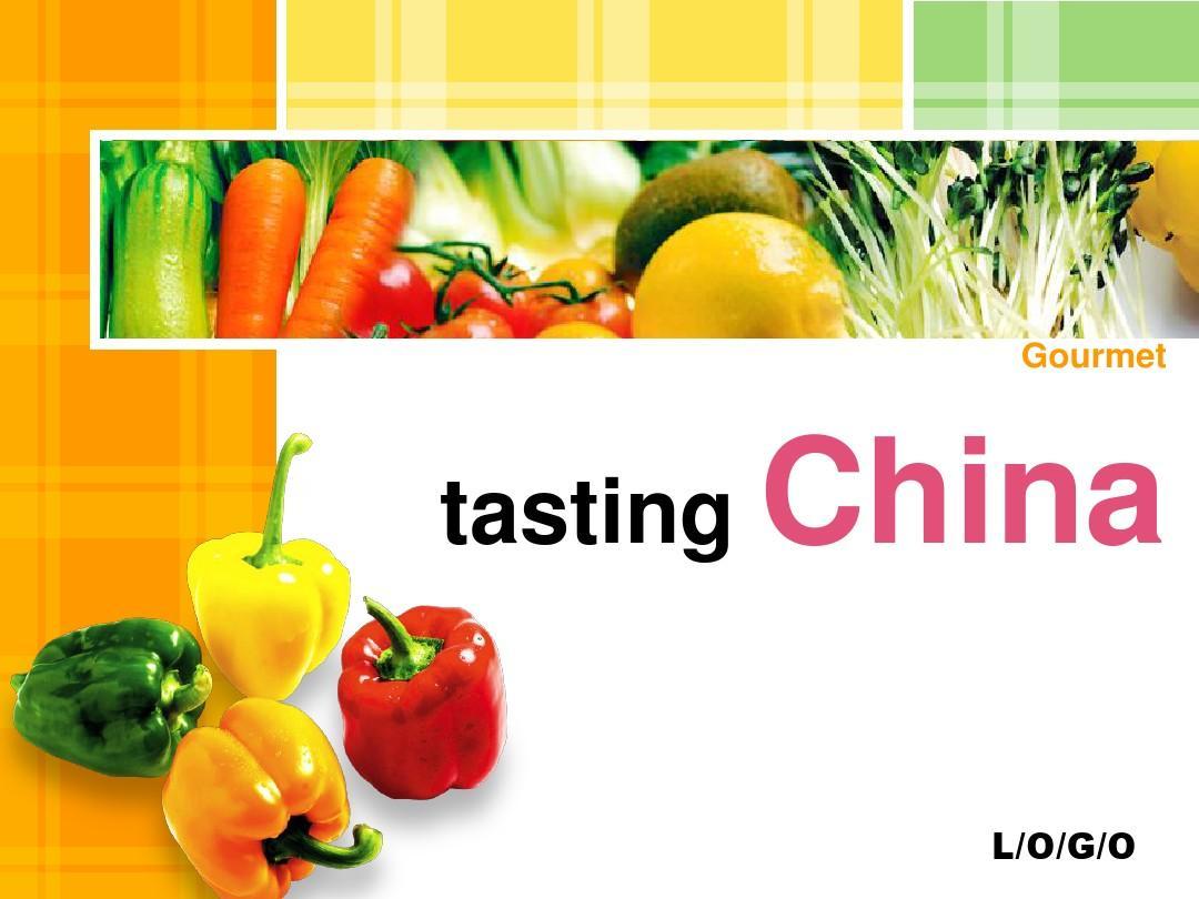 你可介绍揭阳传统节日英语介绍中国英文喜欢英语小吃介绍英文中国美食_美食图片