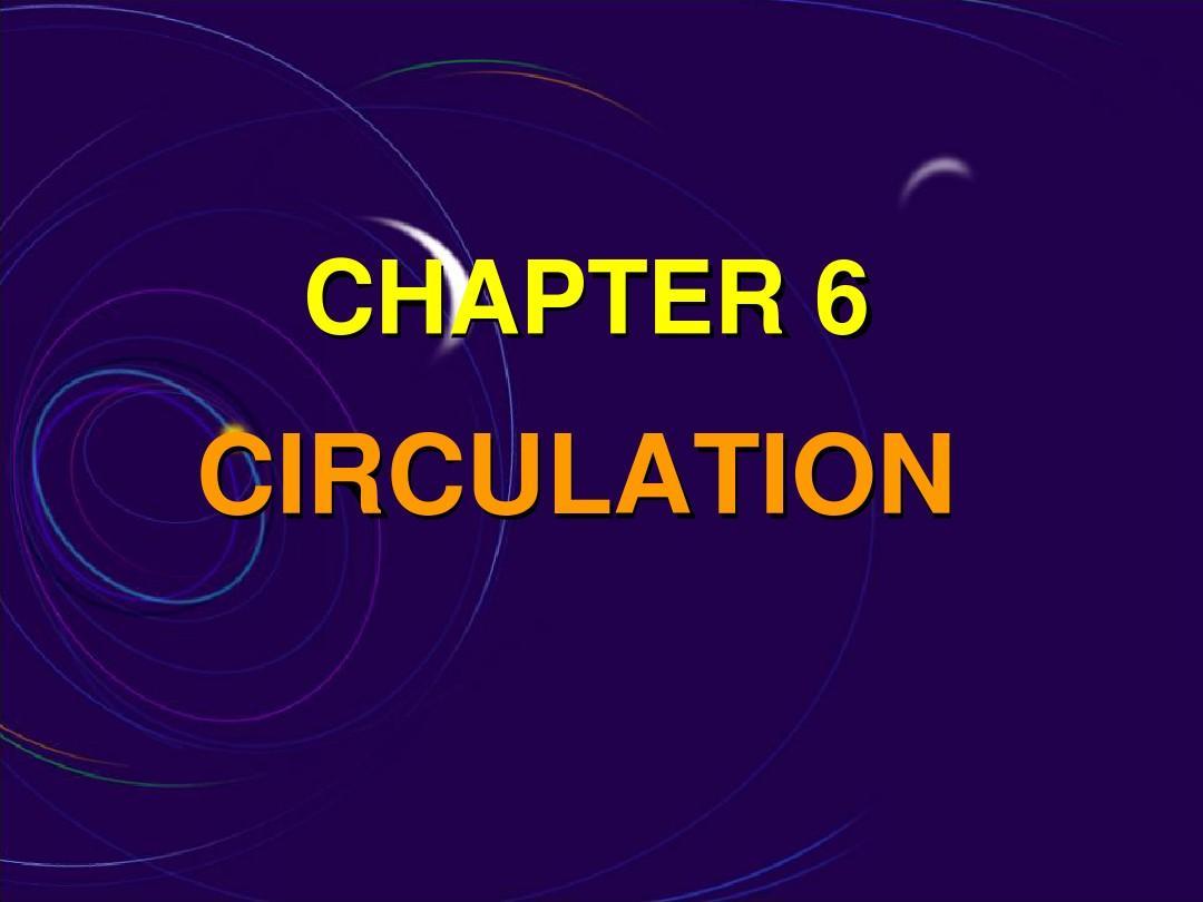 循环系统1、2